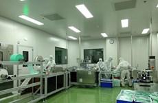 Inauguration d'une usine de masques de protection à Binh Dinh