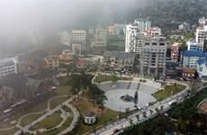 Vinh Phuc s'efforce de relancer le tourisme en période post-COVID-19
