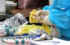 COVID-19 : le Vietnam dénombre 41 nouveaux cas endogènes