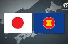Le Japon veut promouvoir la plateforme de numérisation des documents commerciaux à l'ASEAN