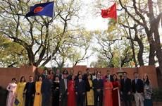 Cérémonie du lever du drapeau de l'ASEAN en Afrique du Sud