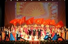 Propagande autour des activités en l'honneur de la Révolution d'août et de la Fête nationale