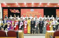 La VNA déterminée à devenir la première agence de presse multimédia du Vietnam