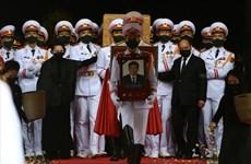 L'hommage national à l'ancien sécrétaire général Lê Kha Phiêu