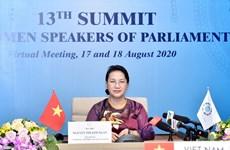 La présidente de l'AN Nguyen Thi Kim Ngan au 13e Sommet des présidentes de parlement
