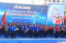 Les jeunes de Ho Chi Minh-Ville terminent une campagne d'été des jeunes volontaires