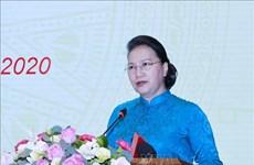 Célébration des 75 ans du Congrès des représentants du peuple de Tan Trao