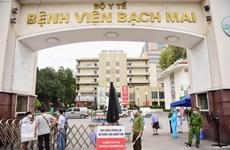 Coronavirus : mesures de restrictions pour les visites dans les hôpitaux