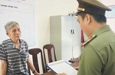 Deux détenus à Phu Yen pour activités anti-étatiques présumées