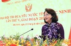 La vice-présidente vietnamienne assiste au 5e Congrès d'émulation patriotique de Bac Ninh