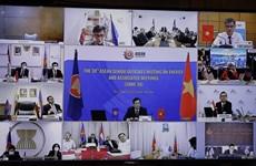 La 38e réunion des hauts officiels de l'ASEAN sur l'énergie se tient en ligne