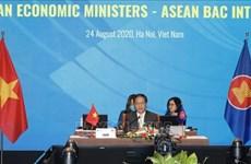 L'ASEAN cherche à promouvoir la reprise post-pandémique
