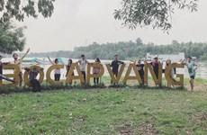 L'écotourisme a le vent en poupe à Dông Nai