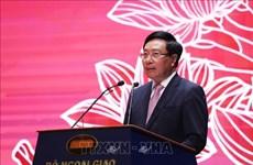La diplomatie vietnamienne, 75 ans au service de la nation et du peuple