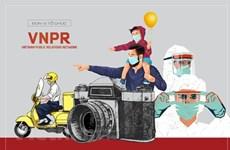 Lancement d'un concours photo sur l'esprit de lutte contre la pandémie au Vietnam