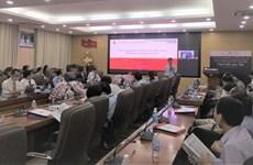 Conférence sur les technologies avancées pour lutter contre les risques naturels