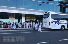 Coronavirus : plus de 350 citoyens vietnamiens rapatriés du Japon