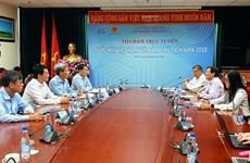 Le Vietnam œuvre pour promouvoir le rôle de l'AIPA