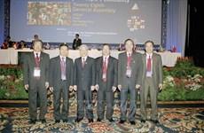 AIPA - Symbole réussi de l'unité de l'ASEAN dans la diversité