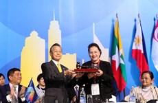 AIPA 41 : Efforts pour une Communauté de l'ASEAN cohésive et réactive