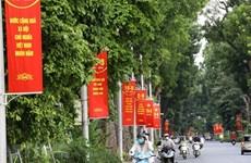 Des dirigeants étrangers félicitent le Vietnam pour sa 75e Fête nationale