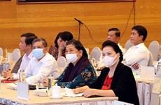 La présidente de l'Assemblée nationale assiste à la répétition de l'AIPA-41