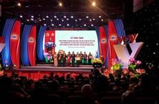 La Voix du Vietnam célèbre son 75e anniversaire