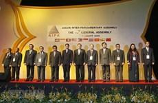 Performances de l'AIPA dans l'intégration des pays de l'ASEAN