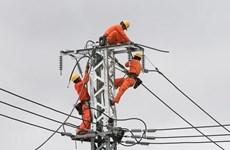 Le secteur de l'électricité cherche à accélérer son développement