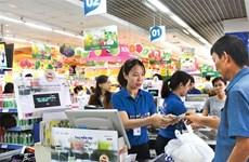 Le commerce intérieur contribuera pour 13,5% au PIB d'ici 2025