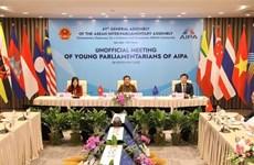 Le rôle des jeunes parlementaires mis en évidence dans le cadre de l'AIPA 41