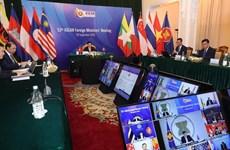 ASEAN 2020 : la coopération durable promeut la centralité de l'ASEAN