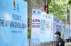 L'AIPA 41 termine sa deuxième journée de travail