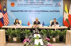 Le vice-président de l'AN du Vietnam exhorte l'ASEAN et l'AIPA à s'unir