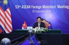L'ASEAN s'est engagée à maintenir la région de l'Asie du Sud-Est exempte d'armes nucléaires
