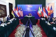La 27e Conférence du Conseil de coordination de l'ASEAN