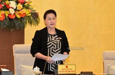 Ouverture de la 48e réunion du Comité permanent de l'Assemblée nationale