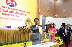 L'Assurance sociale du Vietnam devrait contribuer à assurer le bien-être social