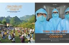 «L'esprit vietnamien et la lutte contre le Covid-19»