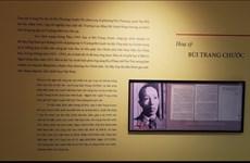 Bùi Trang Chuoc, le créateur de l'emblème national