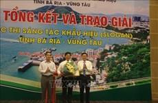 Concours de composition de slogan de Ba Ria-Vung Tau