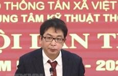 Le PM nomme un directeur général adjoint de la VNA
