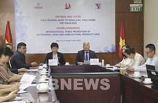 Conférence de promotion commerciale en ligne pour les produits alimentaires et agricoles