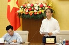 Surveillance de la mise en œuvre des accords de libre-échange