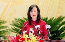 Bac Ninh : Dao Hong Lan élue secrétaire du Comité provincial du Parti pour 2020-2025