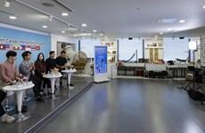Le programme de mentorat de carrière pour les jeunes de l'ASEAN tenu en ligne
