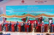 Mise en chantier d'un parc industriel de 143 millions de dollars à Binh Dinh