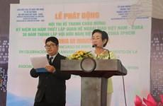 Concours de peinture à l'occasion des 60 ans des relations diplomatiques Vietnam-Cuba
