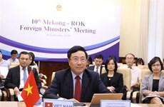 Conférence des ministres des Affaires étrangères Mékong-République de Corée
