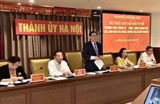 Hanoi vise une croissance d'au moins 5% au quatrième trimestre